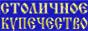kypechestvo.narod.Ru -   живопись,  Ростовская финифть, антиквариат, картины на заказ, живопись по  эмали
